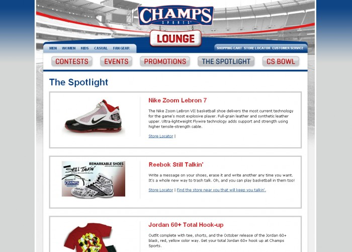 Champs Sports Lounge Internal Page